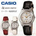 【送料無料&ポイント5倍】 カシオ 腕時計 レディース