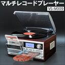 【送料無料】NEWマルチレコードプレーヤー レコードプレーヤ...