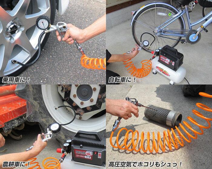 自転車の 自転車 保証書 : オイルレスミニコンプレッサー ...