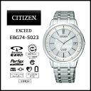 シチズン CITIZEN エクシード EXCEED watch 腕時計 うでどけい 電波時計 エコドライブ 防水 光発電 ソーラー パーフェックスperfex