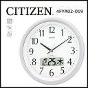 シチズン CITIZEN clock 掛け時計 掛時計 かけどけい アナログ 電波時計 電波 日付 曜日 銀 シルバー シンプル