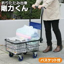 【★300円OFFク...