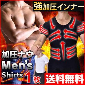 インナー Tシャツ ダイエット 引き締め
