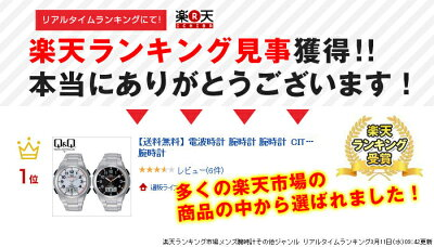 http://image.rakuten.co.jp/wide/cabinet/pn70000-4/71431-01-09.jpg
