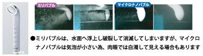 【ポイント10倍送料無料】ボリーナシャワーヘッド水圧アップ節水アリアミストマイクロナノバブルシャワーヘッド節水シャワーヘッド節水シャワーヘッドマイクロバブルシャワーヘッドマイクロバブル田中金属製作所TKSTK-7003美容美肌シャワー微粒子バス