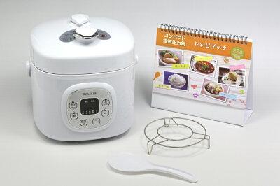 コンパクト電気圧力鍋RLC-PC02キッチン家電家電圧力鍋電気圧力鍋鍋キッチン用品調理器具