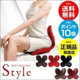 ������̵�����ݥ����10�ܡ� Body Make Seat Style �ػ� �ܥǥ��ᥤ�������� �������� �ܥǥ����ᥤ�������ȥ������� �����Υޥ륷�� ������ �ػ� ���� ���å���� �ܥǥ� �ᥤ�� �����ȡ��ܥǥ��ᥤ�������ȥ������� �ᤶ�ޤ� �ۥ磻�ȥǡ� ���ե� ���� ���� ���ե��� JCC