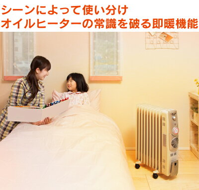 10枚フィンオイルヒーター【カタログ掲載1510】ヒーター暖房フィンオイルヒーター暖房器具あったか冬物