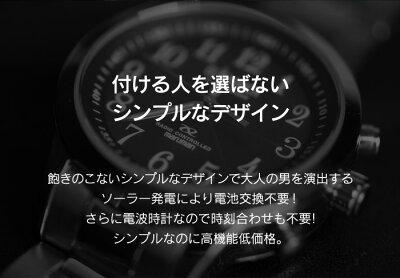 ★5400円★ソーラー電波保証付★送料無料★電波時計腕時計メンズ電波ソーラー電波腕時計マルマンプロダクツ製ソーラー電波時計暮らしの幸便72990メンズソーラー腕時計電波ソーラー腕時計マルマン電波時計男性用腕時計メンズメンズ腕時計グリニッジあす楽