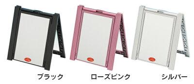 ヘアチェックナピュアミラー三面鏡折りたたみ卓上ドレッサー立体三面鏡卓上ミラー鏡ミラー化粧メイク【暮らしの幸便】