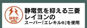 ��¿������������ӥ����̤Ҥ��ޤ��ȩ���ؿ�V���8ʬµ����ʡ��ڿ�ʹ�Ǻܡۥ�ӥ����̤Ҥ��ޤ�ȩ�夢�ä�������ʡ��ɴ����夢�ä���ȩ���ۤ��ޤ��������ɴ���͵��ۥåȥ���ʡ�ȯǮ��ä�����������ŵ��ɻ�V��IJ���ȩ��