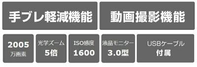 【送料無料】ニコンクールピクスL32特別セット【暮らしの幸便新聞掲載73779】ニコンCOOLPIXL32セットニコンNikonクールピクスCOOLPIXL32SLデジカメデジタルカメラL32RDL32SLポーチネックストラップシルバーレッドSDカード8GBお買い得セットP15Aug15