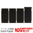 【送料無料】YOLK ソーラーペーパー YOLK Solar...