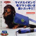 【ペット用品】ペット専用 マイナスイオンドライヤーセット ペットケア シャンドラ 05P03Sep16