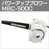 ��ư �֥� ����̵�� �����ȵۿФ�1��2�� ����� �֥��Х��塼�� �֥�� �����ȥ֥� �֥� ������ �ݽ� �� ���� ���� �ѥ���åץ֥� MBC-500C 05P03Sep16