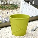 おしゃれなレザー仕上げのゴミ箱!ダストボックスRegal(レガール)M 05P01Oct16