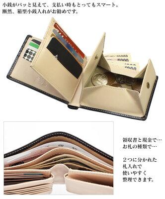 財布メンズ二つ折り革財布メンズ本革財布牛革二つ折り財布さいふサイフ二つ折財布box型財布ブランドBOX型(ボックス型)小銭入れコインケースwallet二つ折り財布box型小銭入れボックス小銭入れランキング多機能人気お財布