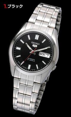 【送料無料】腕時計メンズセイコーSEIKOブランドセイコー5日本生産モデル日常生活防水国産日本製セイコーファイブSEIKOFIVEMadeinJapanモデル自動巻き父の日ギフトプレゼントP12Sep14