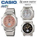 送料無料&ポイント5倍 カシオ ソーラー電波時計 レディース CASIO 腕時計...