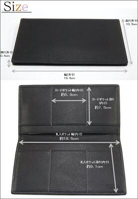 スィンリー長財布(束入)SL-B-T01スィンリー財布サイフメンズ男性紳士束入長財布カード薄い薄型牛革革製本革日本製THINly収納スムース革シンプルポケットスマートオシャレ