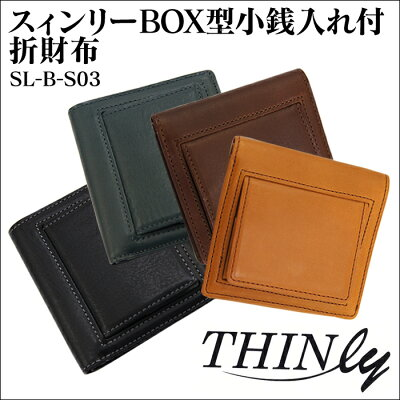 ������BOX����������������SL-B-S03