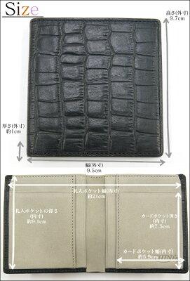 スィンリー型押し折財布(札入・小)SL-C-S02スィンリー財布サイフメンズ男性紳士牛革本革日本製革製革皮札入型押し札入折財布カード薄い薄型THINly収納スムース革シンプルポケットスマート