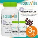 低温搾り亜麻仁油 ソフトカプセル 3本セット 亜麻仁油 あまに 健康食品 健康油 サプリ ダイエット 美容 女性ホルモン オメガ3 抗酸化作用 P20Aug16