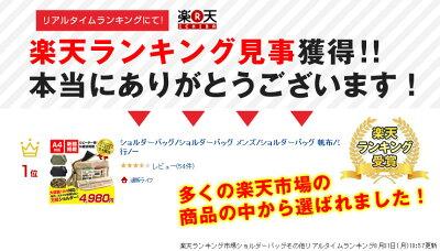 http://image.rakuten.co.jp/wide02/cabinet/pn70000-13/71489-02-08.jpg