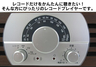 ��������ѥ��ȥ쥳���ɥץ졼�䡼TT-38