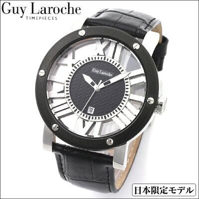 GuyLarocheギ・ラロッシュ日本限定スケルトンウォッチブラック