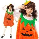 ふわもこパンプキンキッズハロウィンハロウィーンはろうぃんコスプレ衣装パーティー仮装お祭りイベントふわもこかぼちゃパンプキンカボチャ女の子子供キッズ子供用ペアルック05P03Dec16