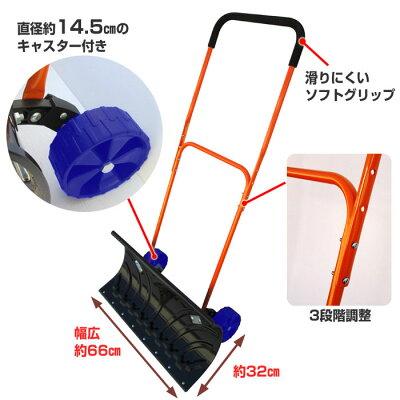 http://www.rakuten.ne.jp/gold/wide02/cabinet/pn70000-4/71323_1.jpg前の色
