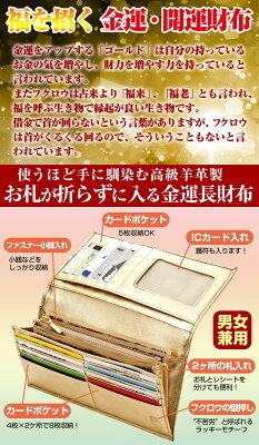 開運ふくろう黄金財布・護符付き【★タイムセール★12/10(木)1:59まで】