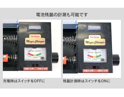 【送料無料】乾電池充電器マジックチャージャーMC-3乾電池充電器乾電池充電器節約エコ実用新案取得済マンガンアルカリマジックチャージャー便利くりかえし再利用エコ経済的タイマー単1単2単3単4防災02P12Oct15