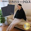 【送料無料&ポイント5倍】VENEX ベネクス リカバリーク...