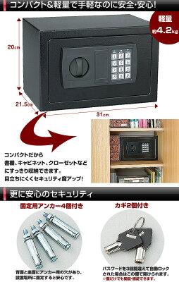 電子保管庫