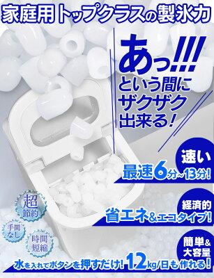 http://image.rakuten.co.jp/wide02/cabinet/pn70000-2/70559.jpg