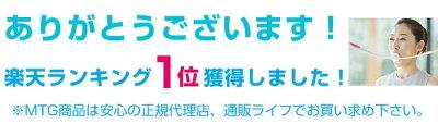 ������̵�����ݥ����10�ܡ���ڤ��ޤ���pao�ե��������ե��åȥͥ��ѥ�FF-PO1858F-WFF-PO1858F-N�����ʥݥ����10�ܡ����������Ź�۾��饰�å�MTG�ե��������ե��åȥͥ�pao�Ѥ��ۥ磻�ȥ֥�å�MTG������Υ�ܥҥ�ʥ�ǥ�532P15May16