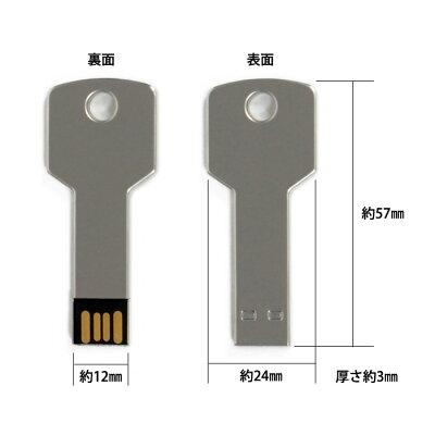 USBメモリUSBメモリ16GBフラッシュメモリ鍵型USBメモリー16GBかわいいおしゃれ小型薄型キースマートと一緒にプレゼントケース入りかぎ型鍵型薄型ボディUSB2.0