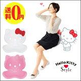 �������� �ϥ?���ƥ� ������̵�����ݥ����10�ܡ� MTG Style Hello Kitty �ܥǥ��ᥤ�������� �������� ���ƥ� ��������Ź Body Make Seat Style ���ƥ������ ���ƥ��� ������ style ���� �ػ� ���� �Х�������� ���� ������ ���� �°ػ� BS-HK2041F-W 05P03Sep16