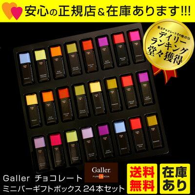 http://image.rakuten.co.jp/wide02/cabinet/pn70000-13/71798----.jpg