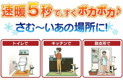http://image.rakuten.co.jp/wide02/cabinet/pn70000-12/73171-01-08.jpg