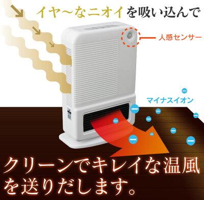 http://image.rakuten.co.jp/wide02/cabinet/pn70000-12/73171-01-03.jpg