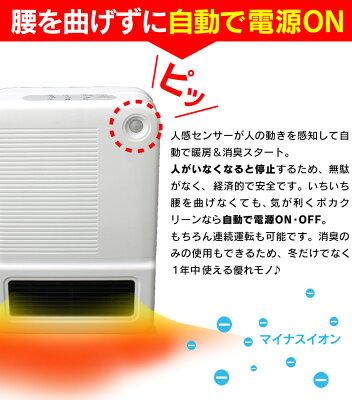http://www.rakuten.ne.jp/gold/wide02/cabinet/70698-00-04.jpg