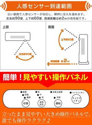 http://www.rakuten.ne.jp/gold/wide02/cabinet/70698-00-08.jpg