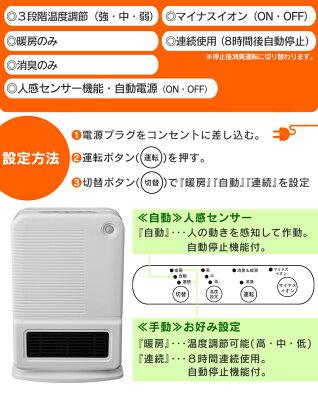 http://image.rakuten.co.jp/wide02/cabinet/pn70000-12/73171-01-06.jpg