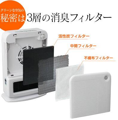 http://image.rakuten.co.jp/wide02/cabinet/pn70000-12/73171-01-12.jpg