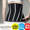 【送料無料&ポイント10倍】シックスパッド シェイプスーツ ex SIXPAD Shape Suit 【M