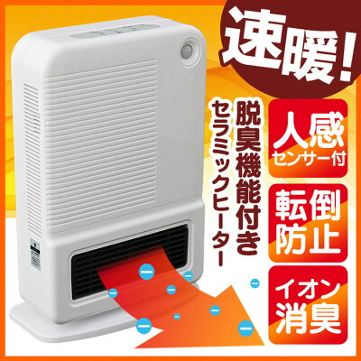 http://image.rakuten.co.jp/wide02/cabinet/pn70000-3/70698.jpg