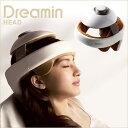 【送料無料】ドリーミン ヘッド Dreamin HEAD【MTG正規販売店】マッサージ器 マッサー